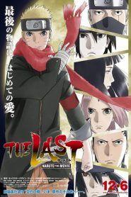 Naruto: la última película