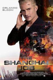 El trabajo de Shanghai (SMART Chase)