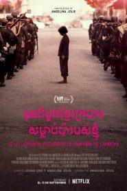 Se lo llevaroan: Recuerdos de una niña de Camboya