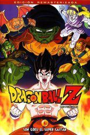 Dragon Ball Z: Goku es un Súper Saiyajin