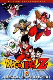 Dragon Ball Z: La super batalla