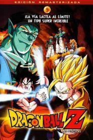 Dragon Ball Z: Los guerreros de plata