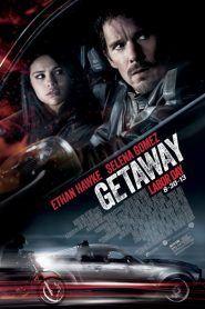 Tiempo en contra (Getaway)