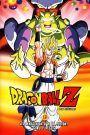 Dragon Ball Z: La fusión de Goku y Vegeta