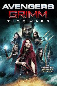 Las Vengadoras de Grimm Tiempos de guerra