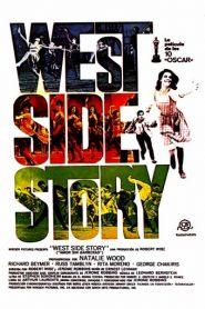 Amor sin barreras (West Side Story)