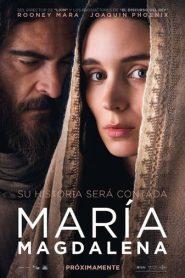 María Magdalena (Mary Magdalene)