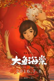 Big Fish & Begonia (Da Hai)