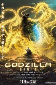 Godzilla 3 El devorador de planetas