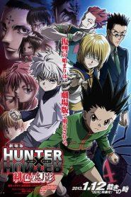 Hunter × Hunter: Phantom Rouge