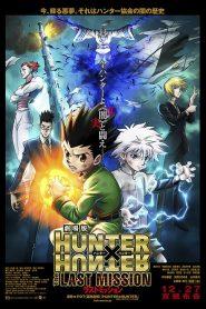 Hunter × Hunter: The Last Mission