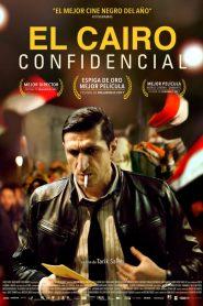 El Cairo confidencial 2017