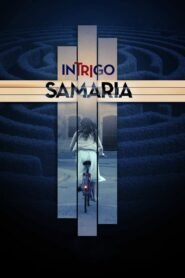 Intrigo: Samaria 2019