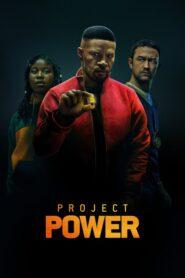 Proyecto Power 2020