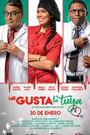 Me Gusta La Tuya