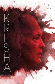 Krisha 2014