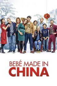 Bebé made in china 2019
