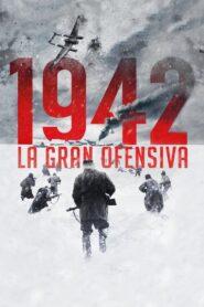 1942: La Gran Ofensiva 2019