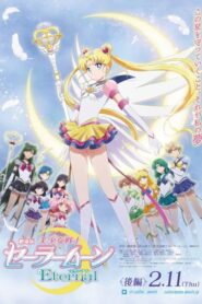 Pretty Guardian Sailor Moon Eternal: La película – 2.ª parte 2021