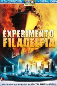 El experimento Filadelfia reactivado 2012