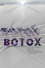 بوتاکس 2020