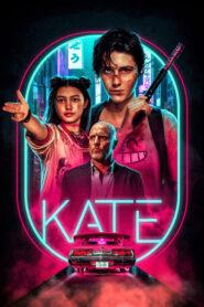 Kate 2021