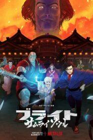 Bright: Samurai Soul 2021